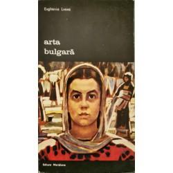 Arta bulgara - Evghenia Lvova