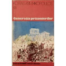 Generatia prizonierilor - Kostas Asimakopoulos