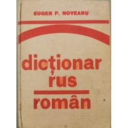 Dictionar rus - roman - Eugen P. Noveanu