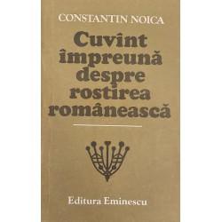 Simple introduceri la bunatatea timpului nostru - Constantin Noica
