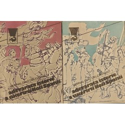Adevarata istorie a cuceririi Noii spanii - Bernal Diaz Del Castillo