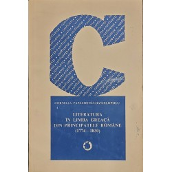 Literatura in limba greaca din Principatele Romane (1774 - 1830) - Cornelia Papacostea-Danielopolu