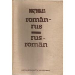 Dictionar Roman-Rus / Rus-roman - Eugen P. Noveanu