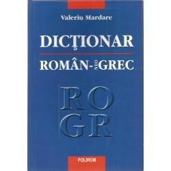 Dictionar roman - neogrec - Valeriu Mardare