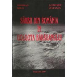 Sarbii din Romania in Golgota baraganului