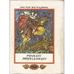 Povesti Ardelenesti - Ion Pop Reteganul