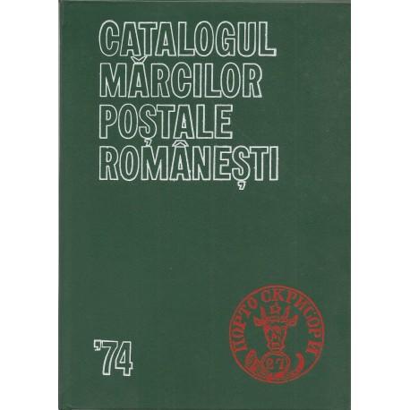 Catalogul Marcilor Postale Romanesti - KiriacDragomir