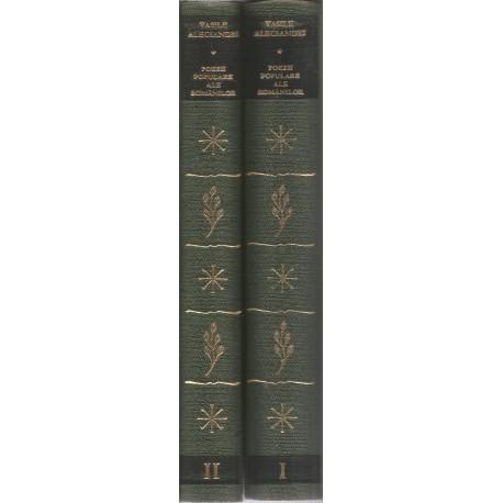 Poezii populare ale romanilor (2 vol., editie critica)- Vasile Alecsandri