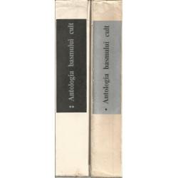Antologia basmului cult (vol. 1 + 2)
