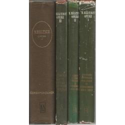 Nicolae Balcescu - Opere (vol. 1, 2, 3, 4) - Editie Critica