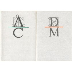 Lexicon de constructii si arhitectura. (Vol. 1 + 2) - Stefan Balan, Nicolae St. Mihailescu (coord.)