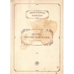 Sfantul Macarie Egipteanul - Scrieri. Omilii duhovnicesti
