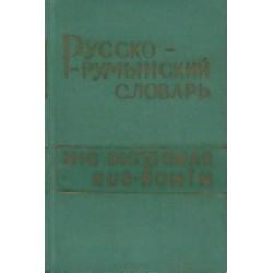 Mic dictionar rus-roman
