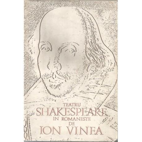 Teatru - Shakespeare