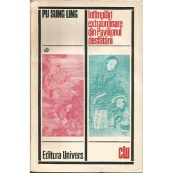 Intamplari extraordinare din Pavilionul desfatarii - Pu Sung-Ling