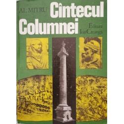 Cintecul Columnei - Al. Mitru (Coperta cartonata)