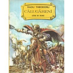 Cavalerul Alb - Radu Theodoru