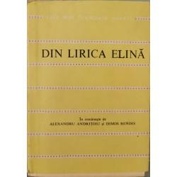 Din lirica elina (Antologie de poezii)