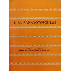 Fereastra deschisa spre Univers: Poeme - I. M. Panayotopoulos