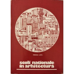 Scoli nationale in arhitectura - Mircea Lupu
